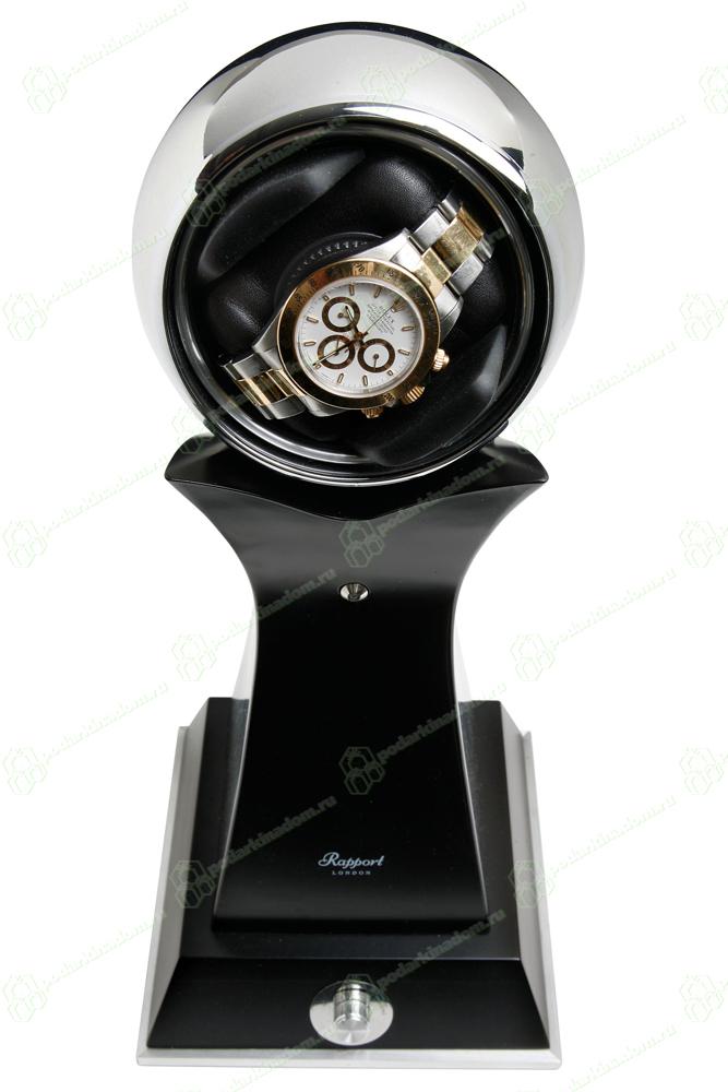 EVO1 Модуль Rapport для подзавода одних механических часов с автоподзаводом. Механизм шкатулки расположен в хромированной сфере на пьедестале из дерева, покрытого глянцевым лаком