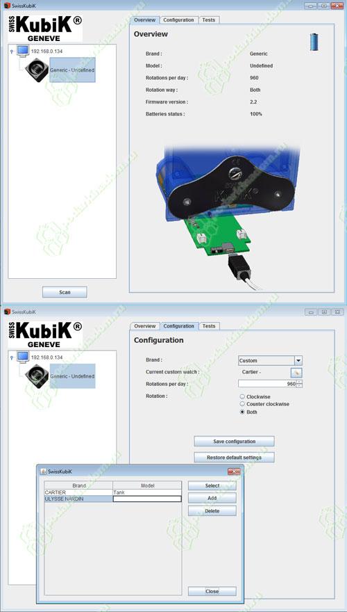 SK03.CV004-WP Шкатулка для 3 механических часов с автоподзаводом